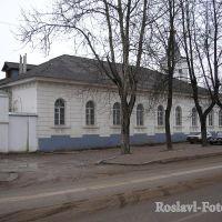 Гимназия при Спасо-Преображенском монастыре., Рославль