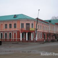 До революции была гимназия, ныне - школа №1., Рославль