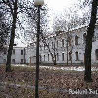 Сегодня - медучилище, в прошлом - лазарет., Рославль