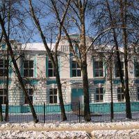 Школа №7., Рославль