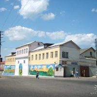 Администрация ПАТП., Рославль
