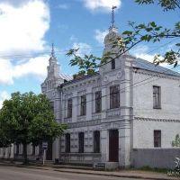 Не в каждом городе суд размещается в таком красивом здании., Рославль