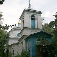 Старинные надгробия напоминают о далеком прошлом., Рославль