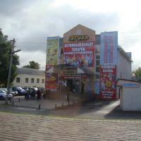"""Магазин """"Ягуар""""., Рославль"""