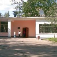 Учебный корпус МГОУ ,филиал в г. Сафоново., Сафоново