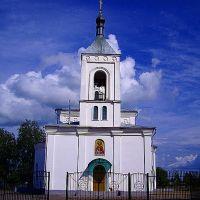 церковь за мостом над железкой, Сафоново