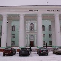 Дворец Культуры..., Сафоново