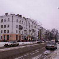 На улице Ленина..., Сафоново