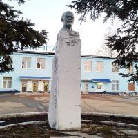 Памятник В.И. Ленину, Сафоново