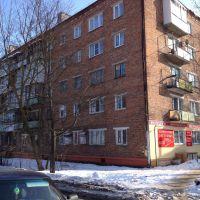 Советская 56, Сафоново