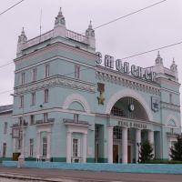Смоленск. Архитектура здания ж/д вокзала..., Смоленск