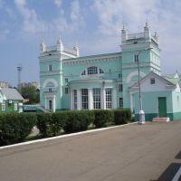 Вокзал, Смоленск