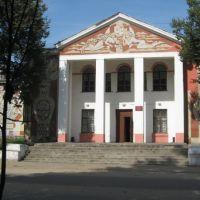 Дом культыры, Сычевка