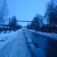 Станционное шоссе, Сычевка