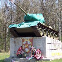 Сычевка. Поле памяти. Танк Т-34 (85), Сычевка