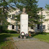 Памятник Ленину, Сычевка