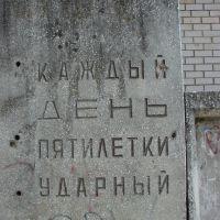 Сычёвка, Сычевка