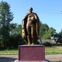 Памятник солдату, Угра