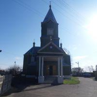 церковь п. Хиславичи, Хиславичи