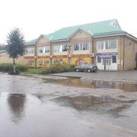 Хиславичи, Хиславичи