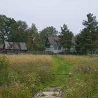 Our House, Холм-Жирковский