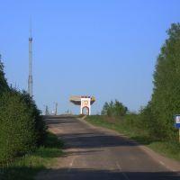 Погранпереход близ г.Мстиславль, Шумячи