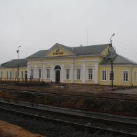 Вокзал станции Кричев, Шумячи