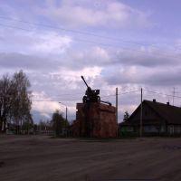 Памятник в Клетне, Шумячи