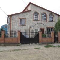 дом на улице Розовой, Солнечнодольск