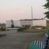 Памятник, Солнечнодольск
