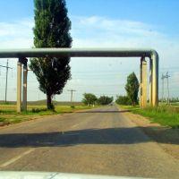 Town Gates, Солнечнодольск