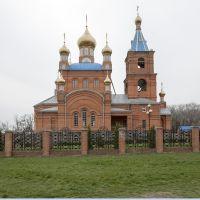 Церковь Казанской иконы Божией Матери, Солнечнодольск