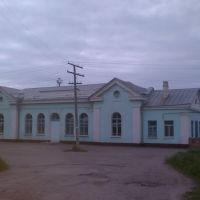 Железнодорожный вокзал, 2014, Изобильный