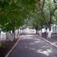 Парк, Изобильный
