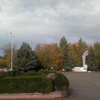 Площадь перед городским парком, 2013., Изобильный