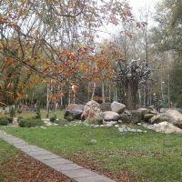 Памятник безвкусице в городском парке, 2013., Изобильный