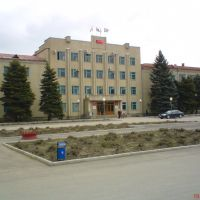 Здание администрации г. Зеленокумска, Зеленокумск