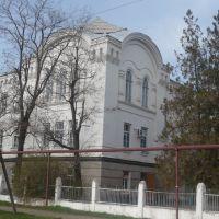 Училище ПУ №39, Зеленокумск