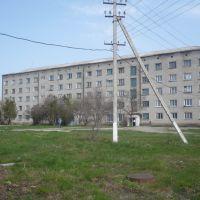 Обшежитие ГОУ НПО ПУ №39, Зеленокумск