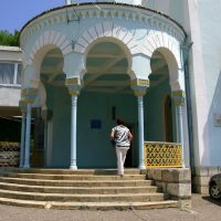 Вход во дворец эмира Бухарского., Железноводск