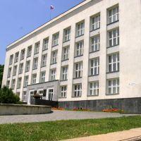 Администрация города Железноводска., Железноводск