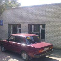 Местное отделение Фонда социального страхования, Александровское