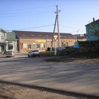 ЦЕНТР СЕЛА  АЛЕКСАНДРОВСКОГО, Александровское