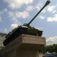 Тяжелый танк ИС-3, Александровское