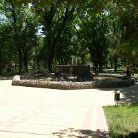 Фонтан 2010, Георгиевск