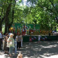 Парк 2010, Георгиевск