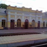 Станция Георгиевск, Георгиевск