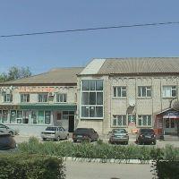 ООО Бытовик село Дивное, Дивное