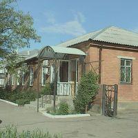 Пенсионный фонд село Дивное, Дивное