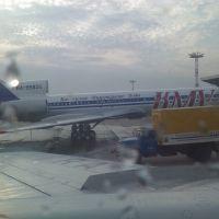 Вид из самолёта. Улетаю, Домбай